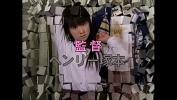 Vidio Bokep Japanese love story fax terbaru